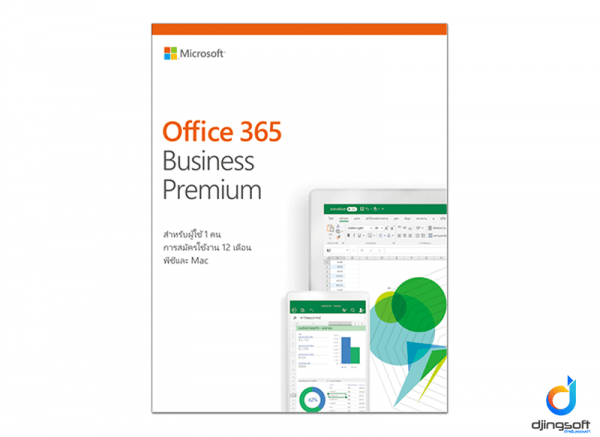 Office 365 E3 Business 1Yr/5Users